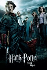 Plakat Harry Potter i czara ognia